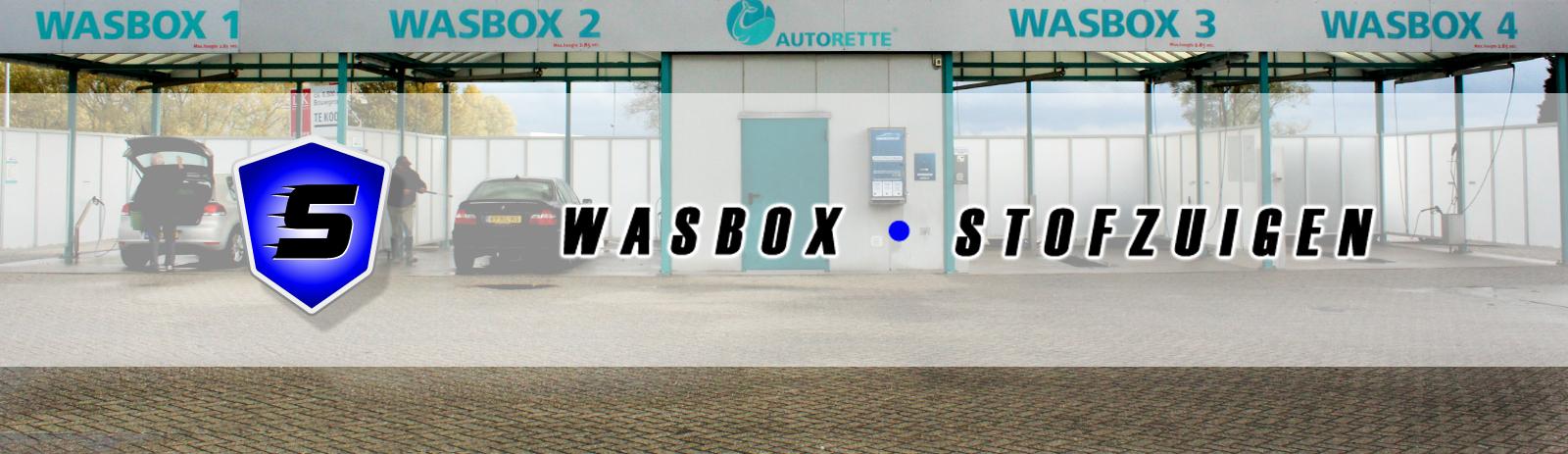 wasbox banner
